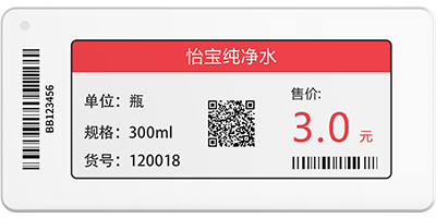 electronic product label